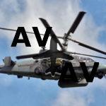 Решение о покупке Египтом Ка-52К для «Мистралей» будет принято до конца мая 2017 г.